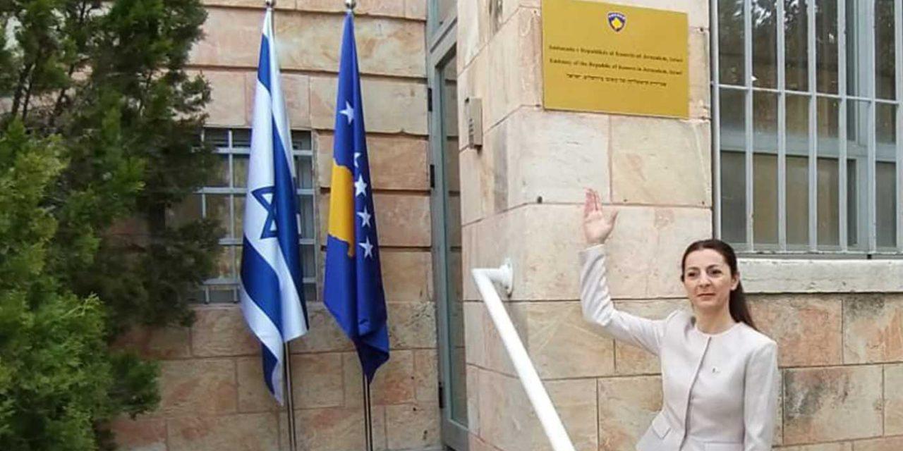 Kosovo opens embassy to Israel in Jerusalem