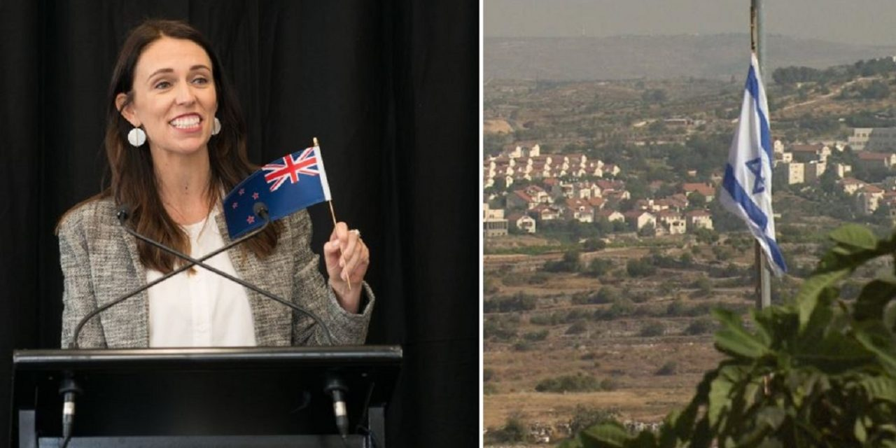 New Zealand divests funds from Israeli banks in shocking support for BDS