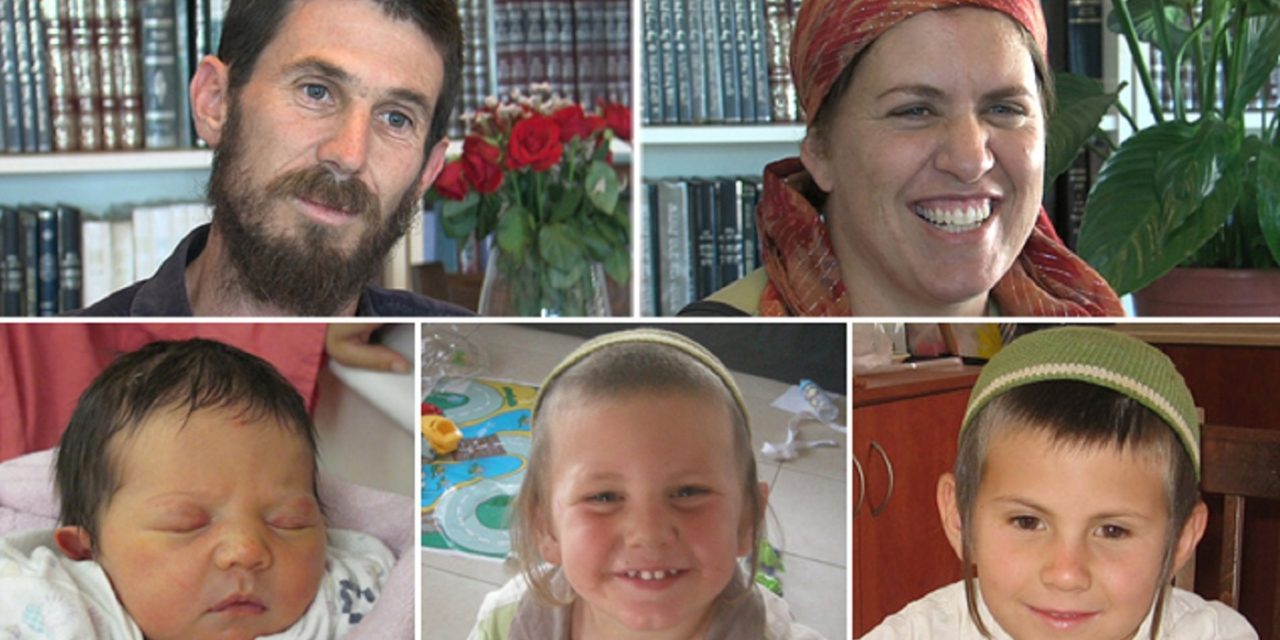 Jailed killers of Israeli family to get 50% increase in salary from Palestinian Authority