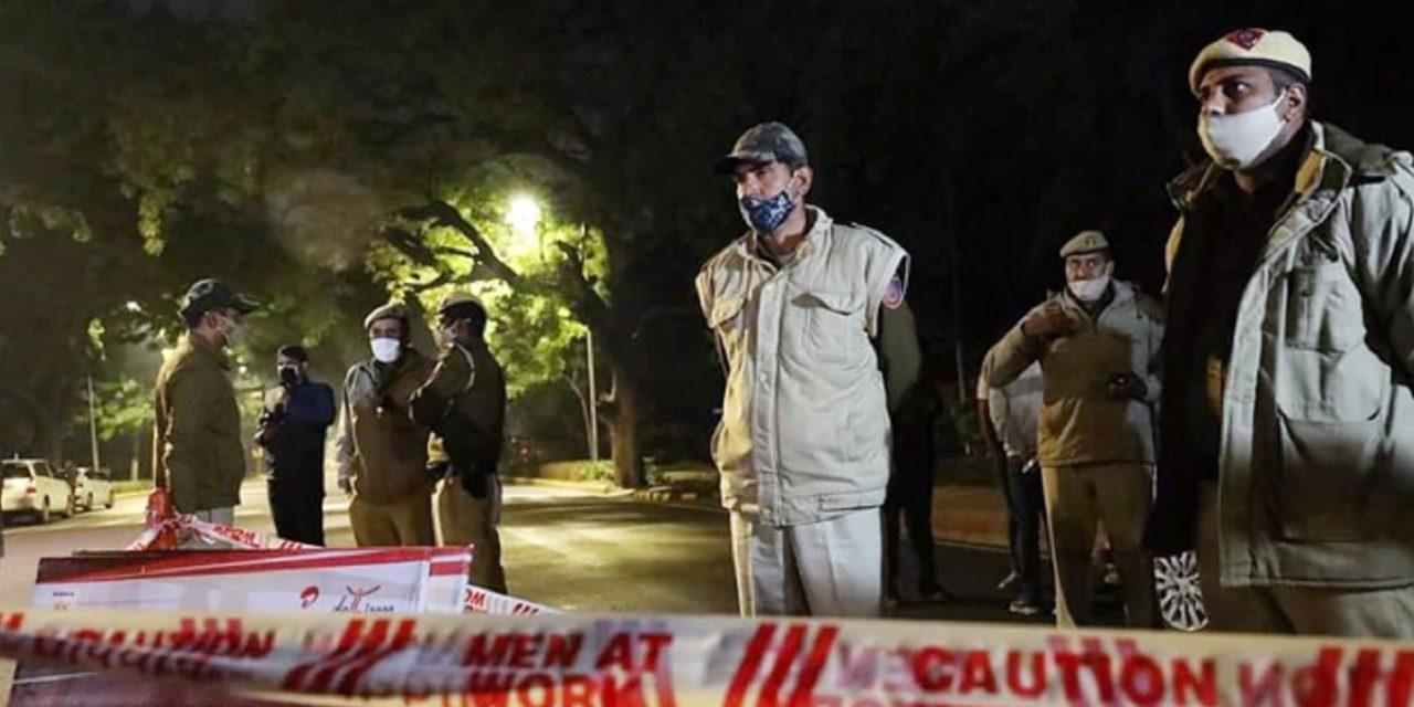 India says Iran behind blast outside Israeli embassy