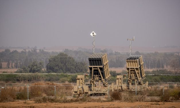 Rocket fired into Israel from Gaza on Israel's Independence Day