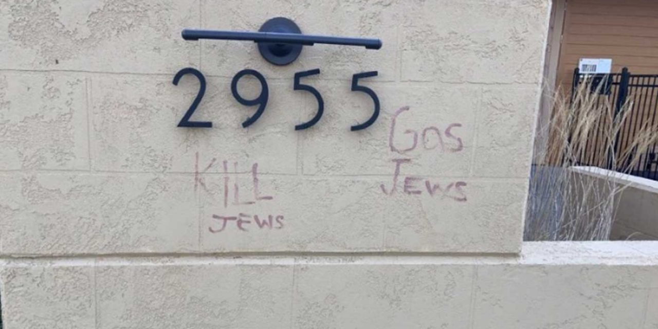 Canada: Jewish centre targeted by hate on eve of Yom HaShoah
