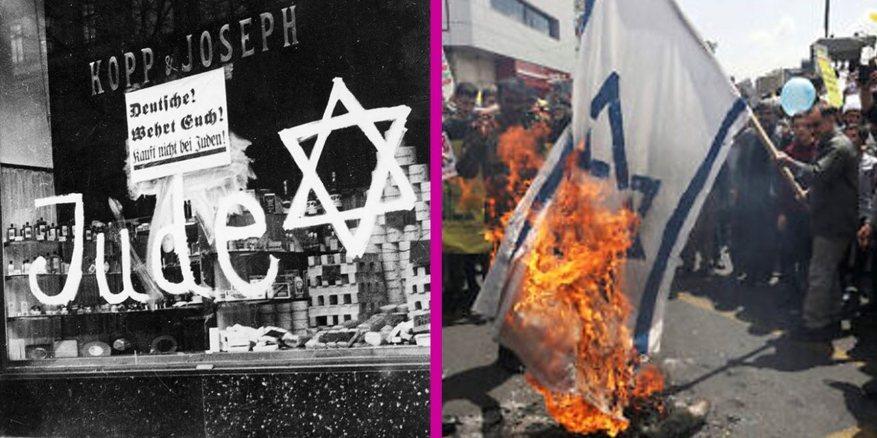 The 3 stages of anti-Semitism – a warning from Nehemiah