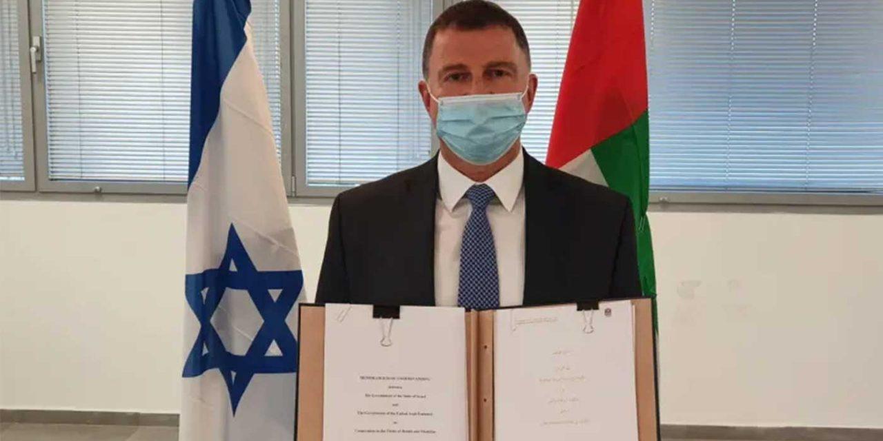 Israel, UAE sign health cooperation deal