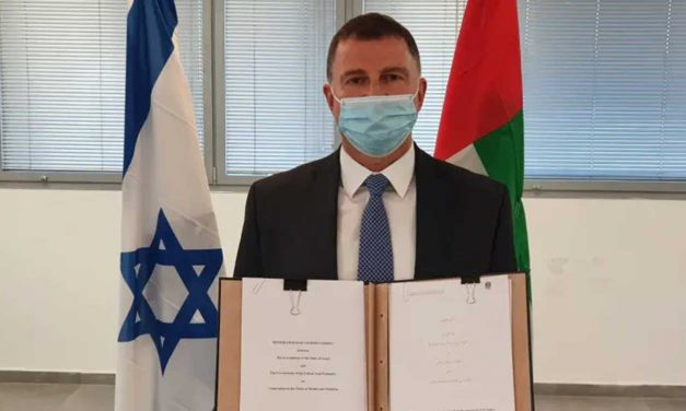 Israel, UAE sign health cooperation deal
