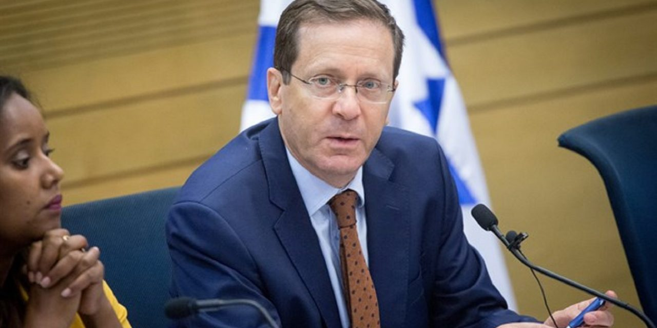 Israel's Knesset chooses next president to succeed Rivlin