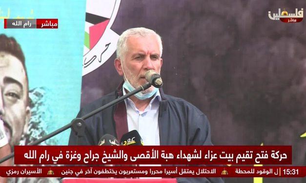 Israeli forces arrest senior Hamas member in Ramallah