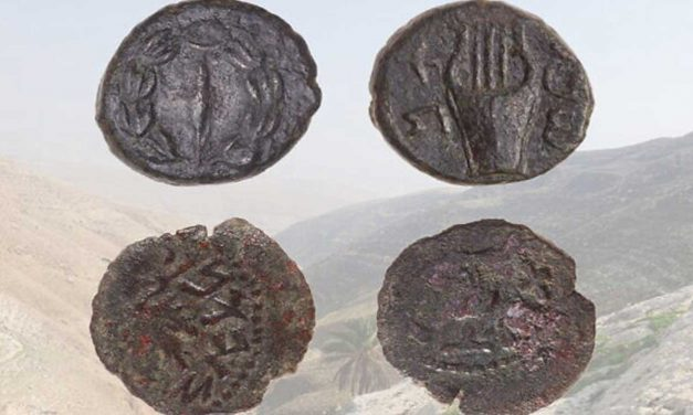 2,000-year-old coins engraved with 'Freedom of Jerusalem' in Hebrew uncovered in West Bank