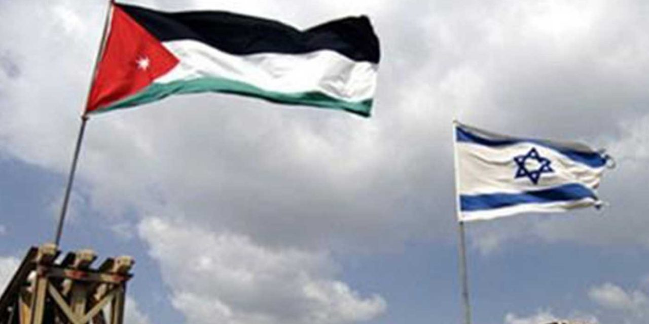 Jordan and Israel agree on major water deal along with trade to Palestinian territories