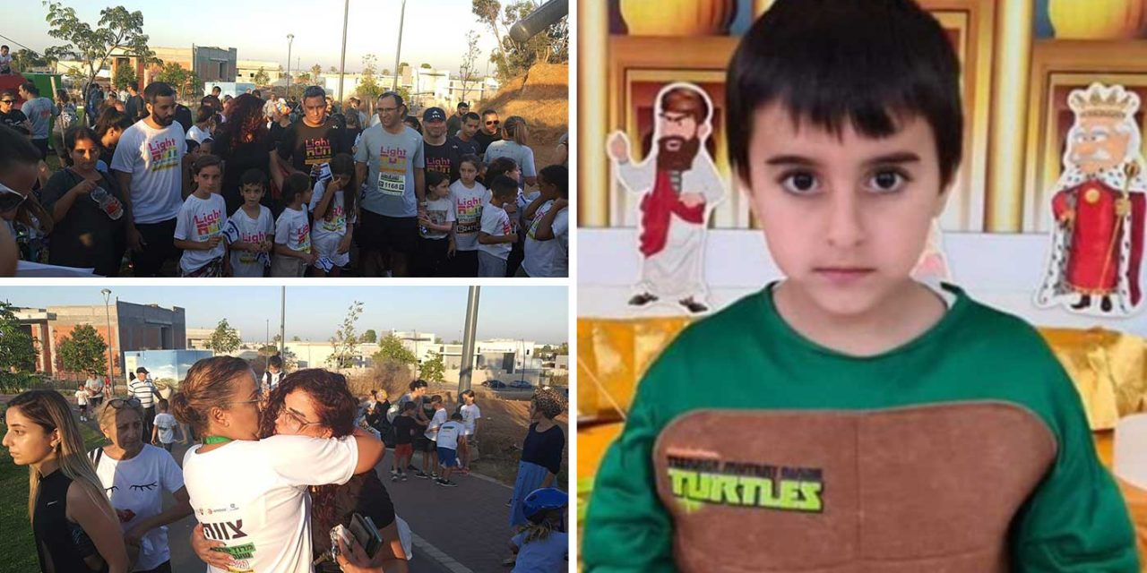 """Hundreds of Israelis honour 6-year-old victim in Sderot run: """"He would be very moved by the caring of the people of Israel"""""""