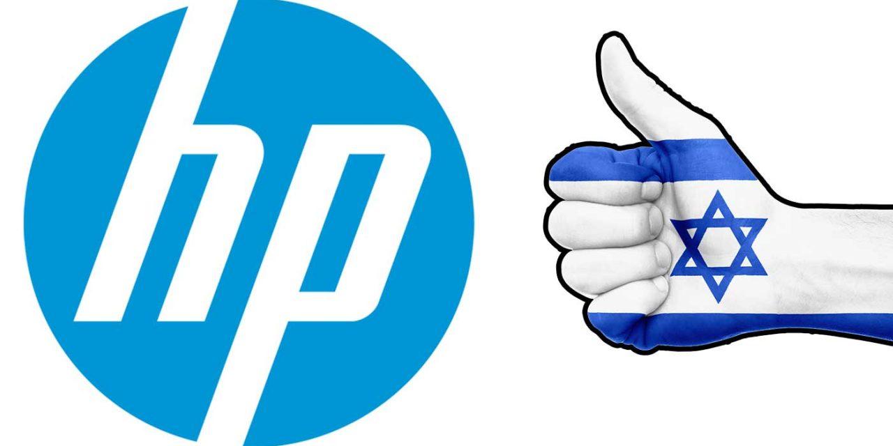 Hewlett Packard invests in Israeli tech firm