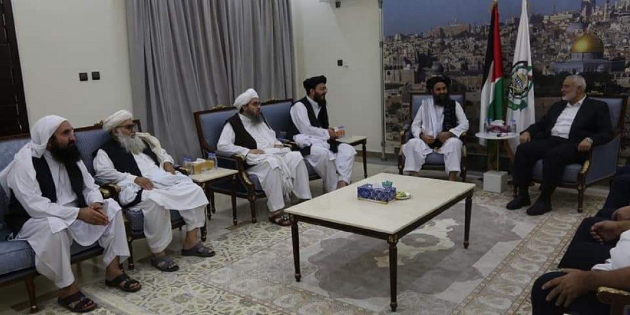 New photos: Hamas and Taliban met in Qatar