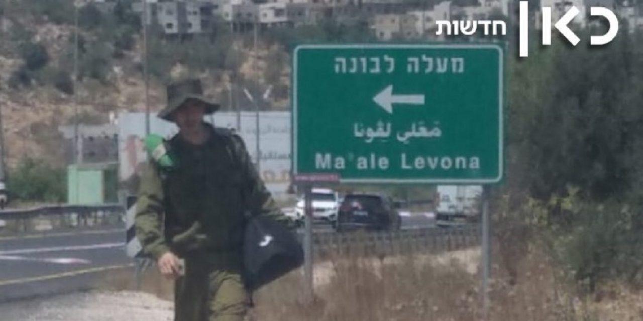 Armed Palestinian disguised as Israeli soldier arrested