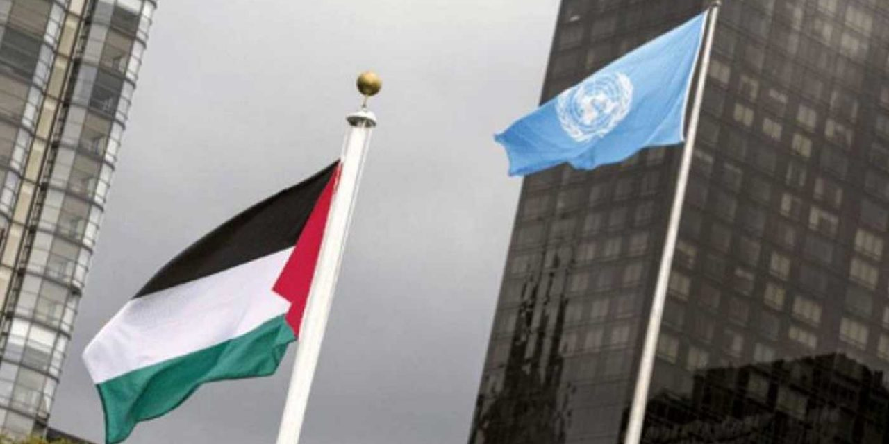 Report finds UN teachers celebrated deaths of Israelis