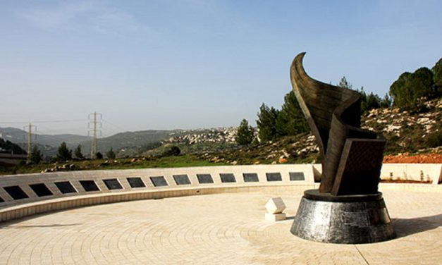 Israel's 9-11 memorial – the only one outside US to list all names of victims