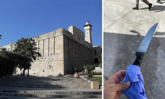 Palestinian caught with knife near Hebron's Tomb of the Patriarchs