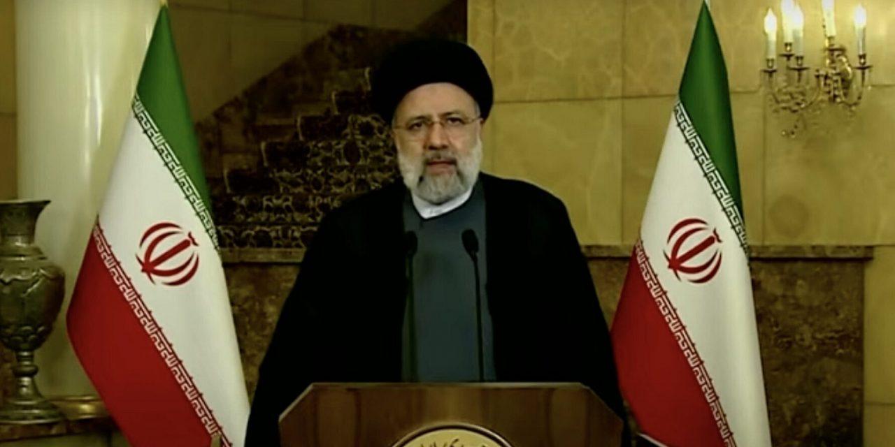 Israel reacts to 'butcher of Tehran' Raisi's first UN speech