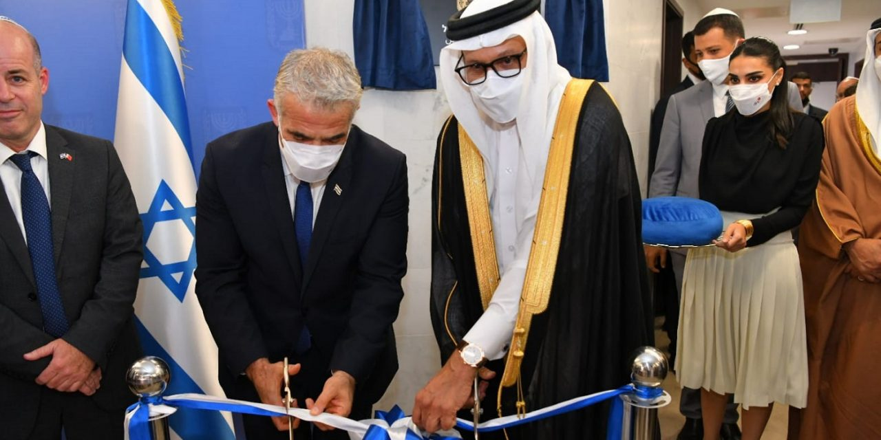 Bahrain: Israeli Embassy inaugurated and bilateral deals struck in first official visit