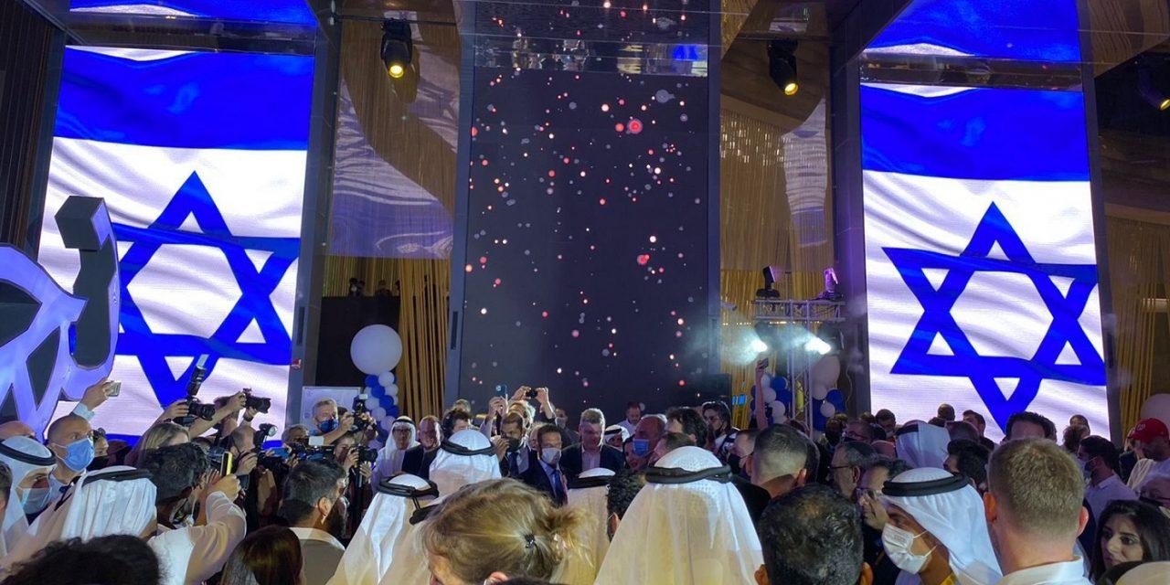 Israel opens stunning pavilion at Dubai Expo, making history