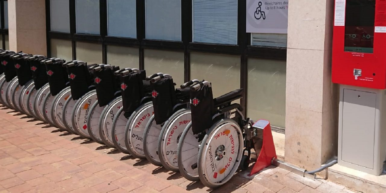 Israeli 'wheelchair stations' installed at NHS hospitals in UK first